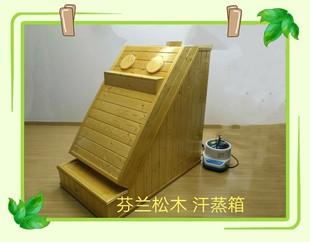 汗蒸房太空舱美容院专用月子发汗熏蒸箱养生屋桑拿浴箱家用汗蒸箱