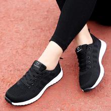 回力女鞋平底舒适运动鞋春秋季透气网面轻便跑步鞋青年黑色学生鞋