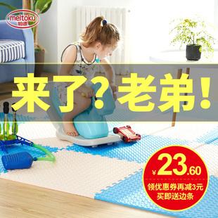 明德儿童卧室拼图地板爬行垫宝宝大号加厚泡沫地垫拼接榻榻米家用