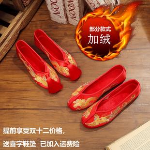 老北京新娘鞋手工绣花婚鞋红色秀禾鞋子千层底中式平底跟布鞋女
