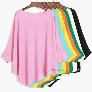 糖果色纯色不规则冰丝针织衫女中长款宽松显瘦大码垂感百搭上衣潮