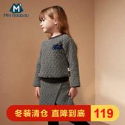 迷你巴拉巴拉童装女童套装冬季女宝宝保暖夹棉卫衣裙裤两件套