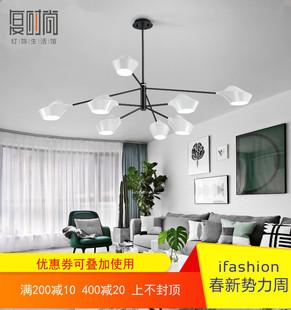 北欧后现代简约时尚卧室餐厅创意灯具设计师风格艺术客厅铁艺吊灯