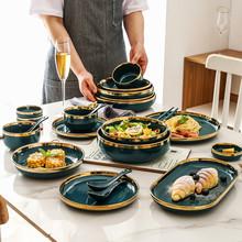 宫廷陶瓷碗碟套装家用金边祖母绿色餐具ins多人饭碗盘子碗张云雷