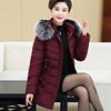 妈妈冬装羽绒棉衣冬季中长加厚棉袄40岁50中老年女装棉服外套