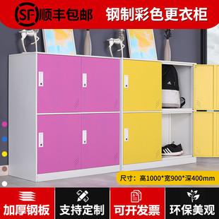 钢制彩色更衣柜铁皮柜子带锁储物鞋柜学生教室多门书包柜拆装矮柜