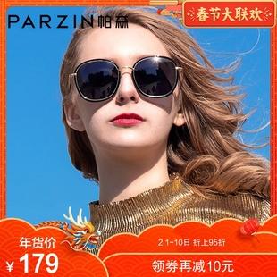 帕森偏光太阳镜 女士时尚潮流轻盈大框彩膜 复古墨镜女 9905