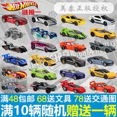 美泰风火轮火辣小跑车儿童合金轨道车小汽车模型男孩玩具C4982 8P