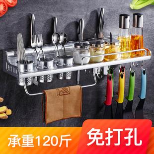 厨卫置物架 厨房五金多功能挂件挂钩收纳壁挂式免打孔架铝合金