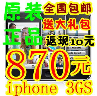 Мобильный телефон Apple Iphone 3GS(8G) 16G 32G IOS Емкостный сенсорный экран 3,5 дюйма Wi-Fi доступ в Интернет, GPS навигация 128 Мб