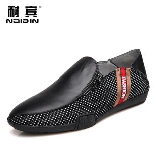 耐宾豆豆鞋日常男鞋秋季潮鞋时尚英伦牛皮懒人鞋子男