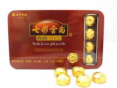 七彩云南普洱茶熟茶 尚品小金沱 迷你小沱茶3g24粒铁盒便携装