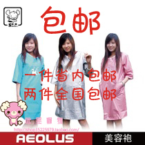 God-sleeve gown Size pet beautician Beauty beauty service uniforms aprons (waterproof, non-stick hair)