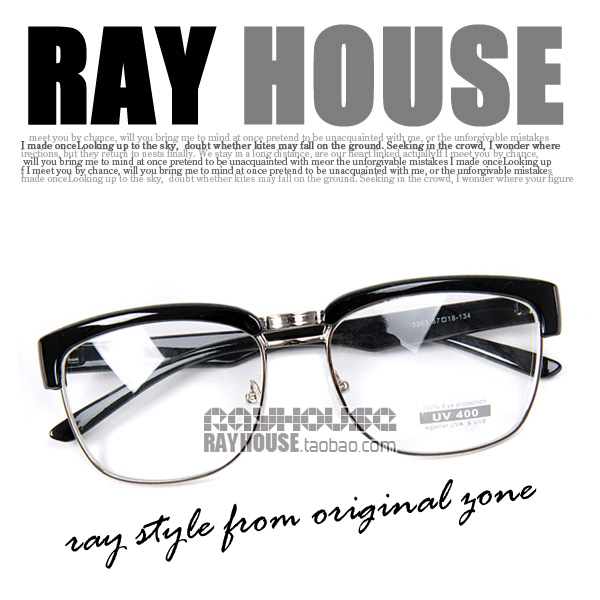 12年新款复古大半框金属框平光眼镜平光镜 防SUV紫外线 男女同款