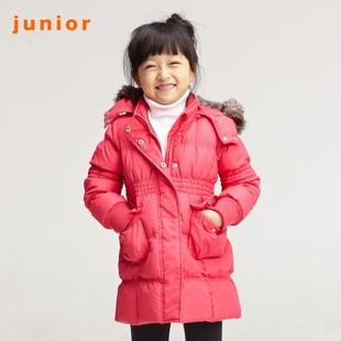 2012 new Giordano jacket girls sweet Princess even  hood down jacket 03371502
