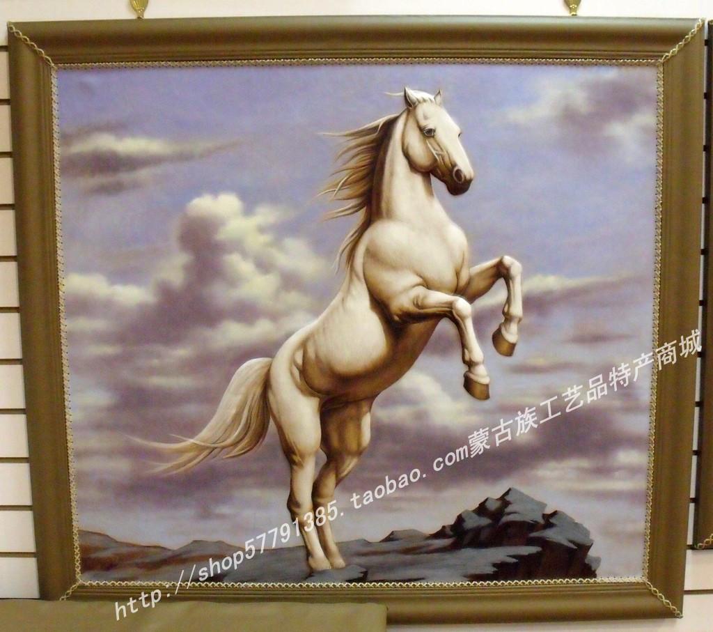 蒙古族工艺品/装饰画/商务礼品/蒙古牛皮画 唯我独尊图片