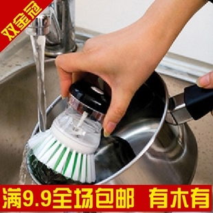 [Golden delicious Shanghai 9.9 email] high quality liquid-pressure to facilitate high quality automatic liquid wash pot cleaning brush brush