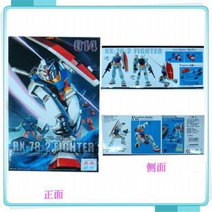 机动战士高达模★正版MG-IWSP 高达模型 机动战士高达模型玩具 - 香香 - 草苦!