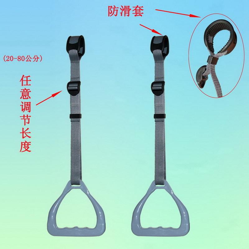 Кольца для турника