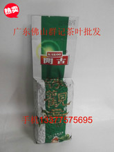 Open the ancient tieguanyin excellent 150 grams of white plastic bags health tea specials, new products