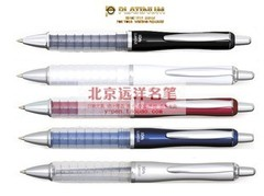 Genuine imported from Japan Zebra multi zebra multicolor pen function pen Ballpoint Pen pencil B4SA3