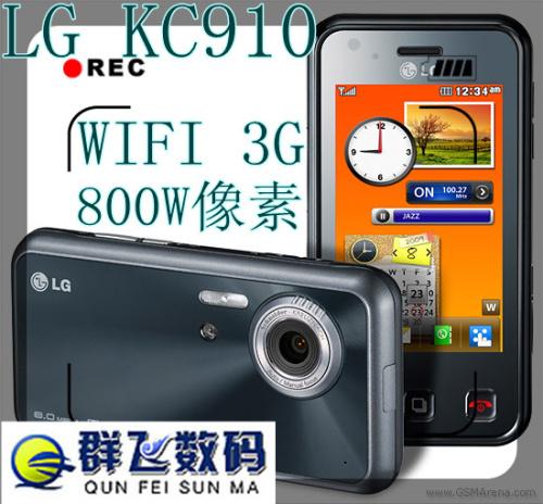 Мобильный телефон LG  KC910 800 GPS+WIFI+3G