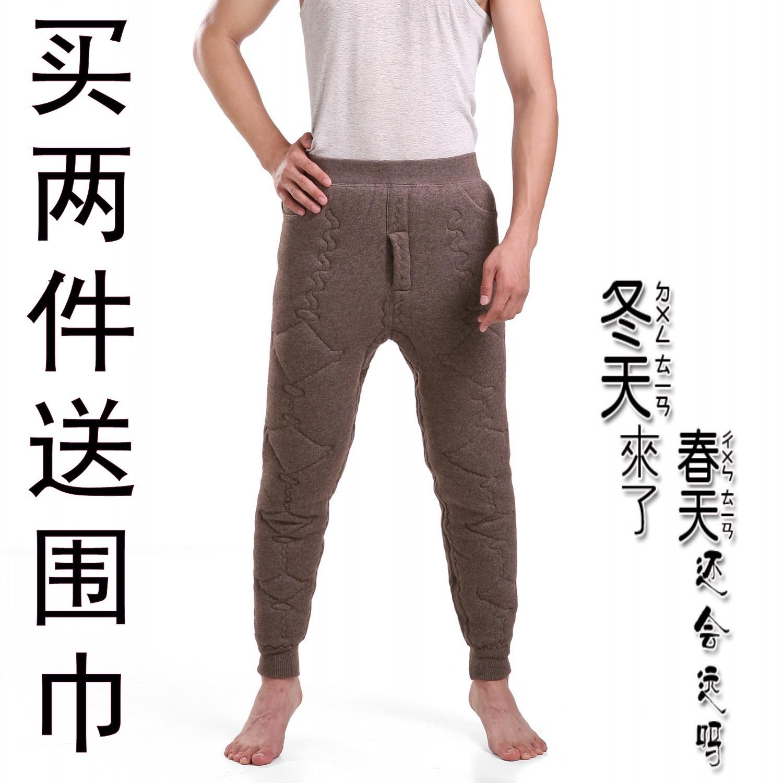 Брюки хлопчатобумажные Western Region Cheung velvet Для дома Пожилым людям Разное