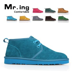 Ruan Qingxin Mr.ing colorful leather short boots fashion boots couple shoes  boots F601/T601