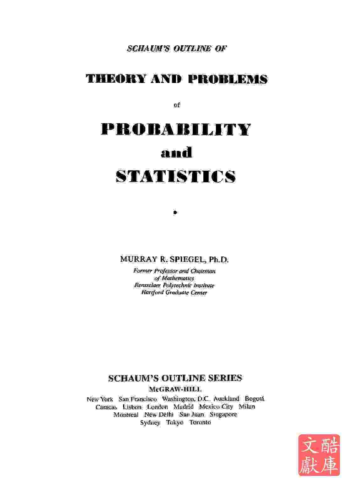 Тарелки   Schaum[ap]s Outline Of Theory And Problems Of Probability An