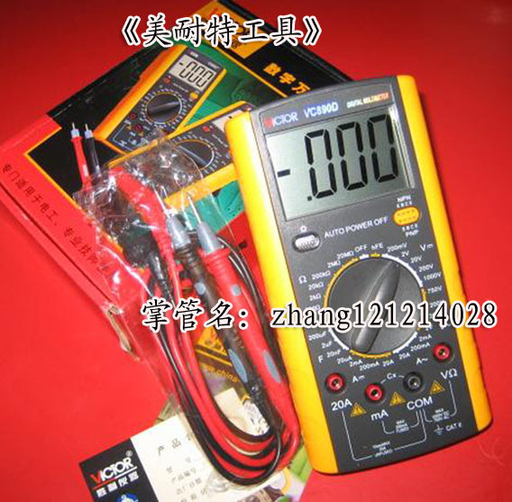 New JVC mini DV digital multimeter VC890D high performance