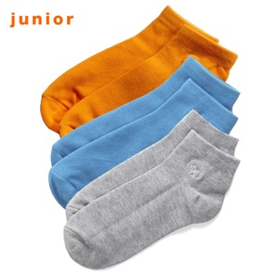 Giordano underwear boys killed three special second Pack stretch socks fun with Bull embroidery 03240504