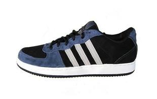 【腾吉】Adidas/阿迪达斯正品男子篮球鞋 G67213/G67216