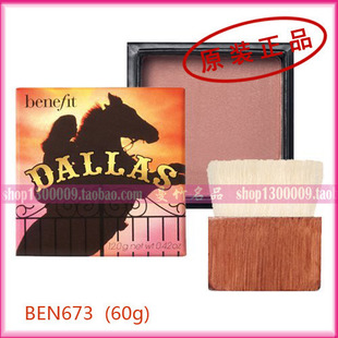 Genuine United States Benefit Pui ling Fei powder blush two way cake Dallas 12g Dallas Cowboys girl