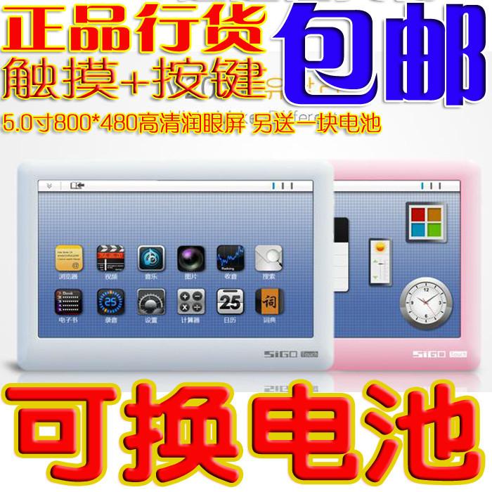 正品行货 思歌V200T 5寸高清触摸屏MP4/MP5 可换电池 1080P 包邮