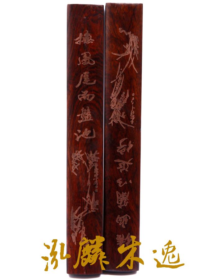 Пресс-папье Honglinmuyi Розовое дерево
