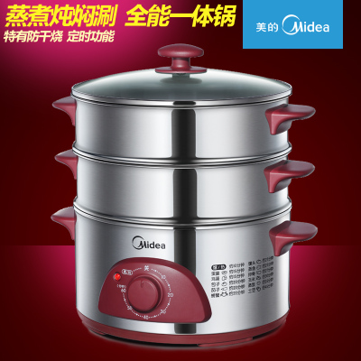 Midea / beauty WSYH26A timing intelligent home three 7.5L stainless steel anti-dry electric steamer shipping