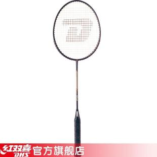 Double Happiness DHS universal series aluminum 3,010 badminton DYPC017-1