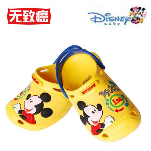 Шлепанцы детские Disney me10560 Девушки, Для молодых мужчин, Унисекс Грубая кожа Пластик Лето