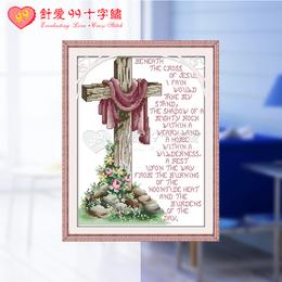 十字绣耶稣图_中国布艺站家纺网址针插图纸十字绣图片