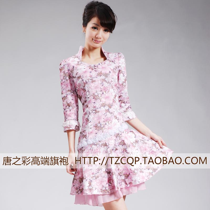 Платье Ципао  df105 # 133208