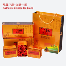 The gift of tea Anxi tieguanyin Qing scent super 1725 new 500 grams of tea gift box package mail