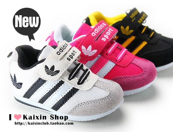 Интернет Магазин Детской Обуви В Ростове