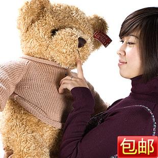 淘宝网上买的毛绒玩具质量 大兔子毛绒玩具淘宝 十大毛绒玩具品牌 什么毛绒玩具好 淘宝网毛绒玩具熊 - yoyotaobao - 一起一起