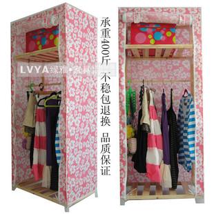 什么品牌简易布衣柜淘宝网卖的好 布衣柜哪个牌子好? - yoyotaobao - 一起一起