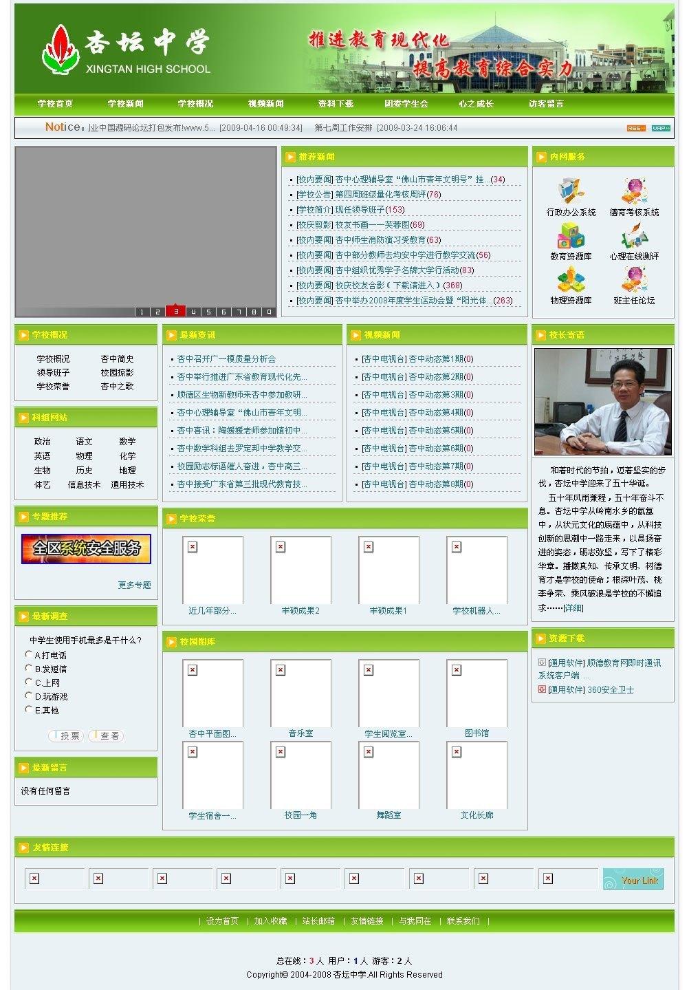 制药企业网站源码(源码出售网站源码) (https://www.oilcn.net.cn/) 网站运营 第5张