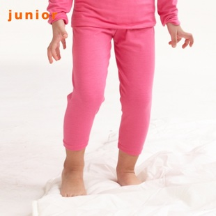 2012 Giordano G-Warmer intelligent warm trousers for children 03511701