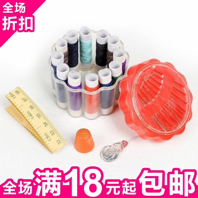 冲三金冠 韩国针线盒 针线纸尺穿线器顶针 家用缝纫工具套装 40g