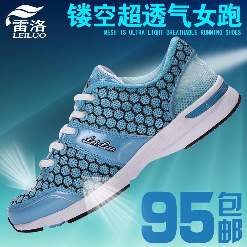 Кроссовки Франция РЕЛО летние стили для размещения обувь дамы сетка дышащей туфли 21228 Женские Весной 2012 года Сетка