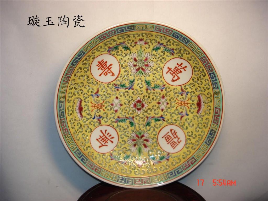 Сувенирные керамический чайные стаканы и чайники Цзиндэчжэнь фарфоровая фабрика товаров культурной революции Мао Хуан 7,5 дюйма Wo Pan/глубокая блюдо 18 см