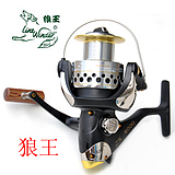 Wolf King authentic fishing reels ZS3000 fish round reel fishing tackle fishing accessories fishing boat